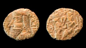 ISIS-looted artifacts confiscated by the FBI include this silver coin, possibly from the Parthian period.